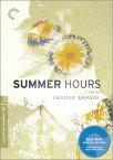 新品北米版Blu-ray!【夏時間の庭】 Summer Hours: Criterion Collection (Blu-ray)
