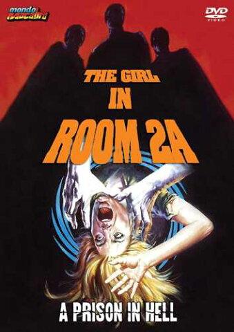 新品北米版DVD!【戦慄!2Aの女】The Girl in Room 2A !