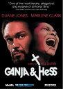新品北米版DVD!Ganja & Hess: Kino Classics Remastered Edition!