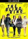 新品北米版DVD!【ブリングリング】 The Bling Ring!