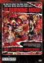 新品北米版DVD!【バーニング・ムーン】 The Burning Moon!<ネクロマンティック系ニュー・ジャーマン・スプラッター>