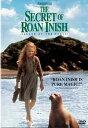 新品北米版DVD!【フィオナの海】 The Secret of Roan Inish!
