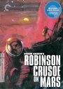 新品北米版Blu-ray!【火星着陸第1号】Robinson Crusoe on Mars (Criterion) (Blu-ray)