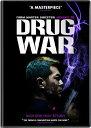 新品北米版DVD!【毒戦】 Drug War!