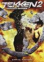 """新品北米版DVD!Tekken: Kazuya's Revenge!<ケイン・コスギ主演の""""鉄拳""""映画>"""