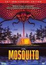 新品北米版DVD!【モスキート】 Mosquito: 20th Anniversary Edition!