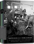 新品北米版DVD!『軍旗の下に』『幸福なる種族』『陽気な幽霊』『逢びき』 David Lean Directs Noel Coward (Criterion Collection)