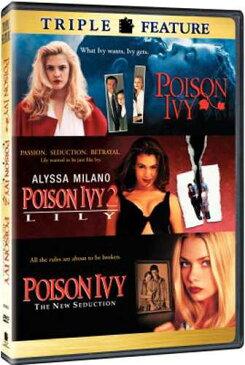 新品北米版DVD!『ボディヒート』『ボディヒート2/挑発』『ボディヒート/3人目の美少女』!Poison Ivy / Poison Ivy 2: Lily / Poison Ivy: The New Seduction (Triple Feature)