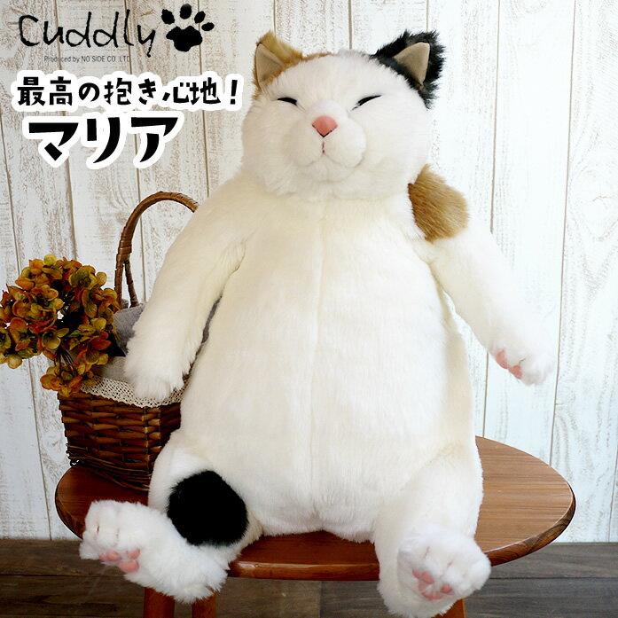 モンマルトルの素敵な仲間たちマリアカドリー(Cuddly) |Cuddly カドリー 猫ぬいぐるみ| 猫グッズ 猫雑貨 ぬいぐるみ猫|ぬいぐるみねこ|【05P05Sep15】画像