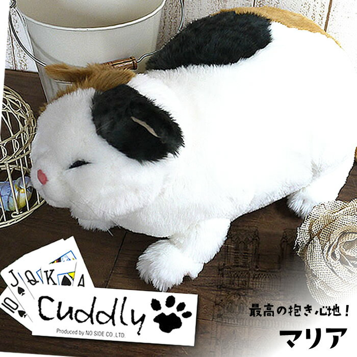 モンマルトルの素敵な仲間たちマリア りらっくすカドリー(Cuddly) |Cuddly カドリー 猫ぬいぐるみ|猫グッズ 猫雑貨 猫 ねこ|ぬいぐるみ|【05P27May16】画像