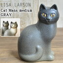 リサラーソン(Lisa Larson)Cat Mans medium (gray)キャットマンズ ミディアム グレー 猫グッズ 猫雑貨 リサラーソン 猫 ねこ 置物  