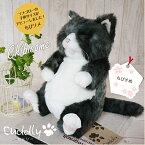 カドリー【Cuddly】 ちびソメ猫のぬいぐるみ|Cuddly カドリー 猫のぬいぐるみ| 猫グッズ 猫雑貨 ぬいぐるみ猫 | ぬいぐるみねこ |