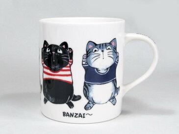 マグ(大) BANZAI〜 やまねこ(やまねみえこ)猫のマグカップ|やまねこ 手作り猫グッズ| 猫グッズ 猫雑貨 猫 ねこ ネコ|まるのおさんぽ マグカップ|