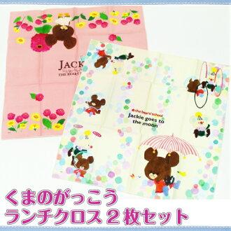 可愛的熊學校餐巾兩件設置表餐巾女孩玩具兒童餐巾孩子郊遊午餐餐墊禮品 2016 年