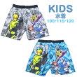 水着仮面ライダーゼロワンキッズ海水パンツ男の子子供100cm110cm120cm子供用水遊び海水浴プール