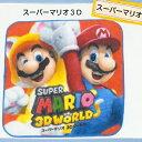 Mariominitowerl2p_2
