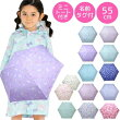 折畳み傘,子供,キッズ,手開き,かさ,カサ,雨,女の子
