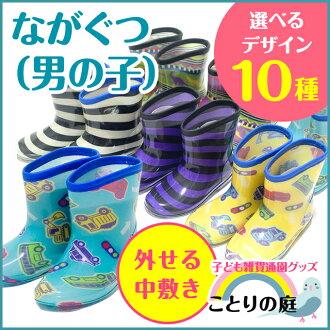 支持供高筒靴雷恩長筒靴男人的孩子小孩高筒靴15cm 16cm 17cm 18cm 20cm 21cm小孩使用的高筒靴zajizappusu小孩高筒靴雨鞋2016年的雪玩雪