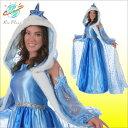 アナと雪の女王 エルサ コスチューム ディズニー 大人用 アナと雪の女王 エルサ コスチューム ディズニー 大人用 1