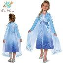 アナと雪の女王 2 ドレス 子供 エルサ なりきり ワンピース アナ雪 マント キッズ コスプレ 衣