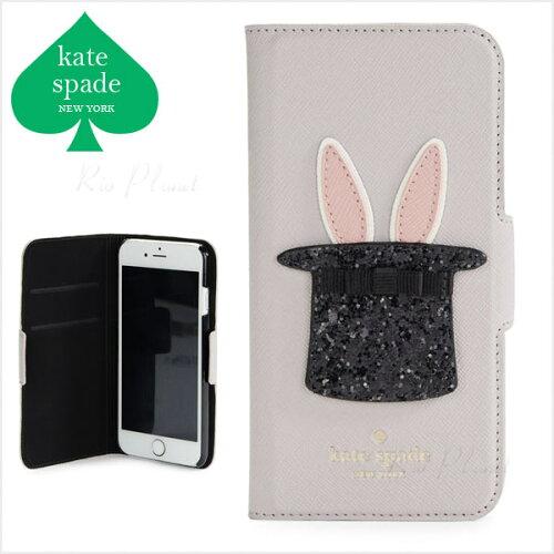 ケイトスペード iPhone7 手帳型 アイフォン7 ケース kate spade