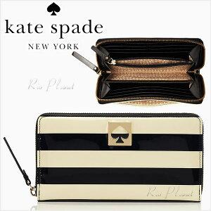 ケイトスペード 財布 長財布 Kate Spadeケイトスペード 財布 長財布 Kate Spade P27Mar15