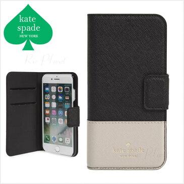 ケイトスペード iphone ケース 手帳型 iphone7 iphone8 iphone6 アイフォン7 アイフォンケース kate spade