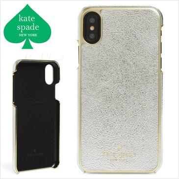 ケイトスペード iphone ケース iPhoneX アイフォン kate spade