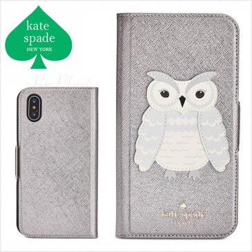 ケイトスペード iphone ケース 手帳型 iPhoneX kate spade