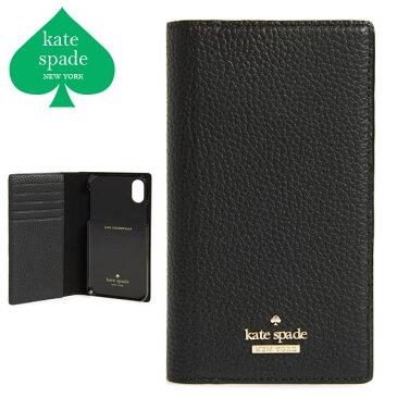 ケイトスペード iphone X XS ケース 手帳型 スマホケース アイフォンケース カードホルダー Kate Spade
