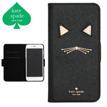 ケイトスペード iphone iphone8 iphone7 ケース 手帳型 スマホケース アイフォンケース カードホルダー Kate Spade