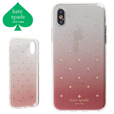 ケイトスペード iphone X XS ケース スマホケース アイフォンケース Kate Spade