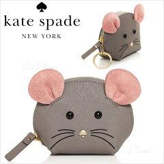 ケイトスペード コインケース 小銭入れ キーホルダー kate spadeケイトスペード コインケース ...