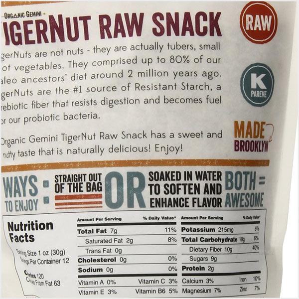 OrganicGemini『タイガーナッツスナックパックオリジナル』