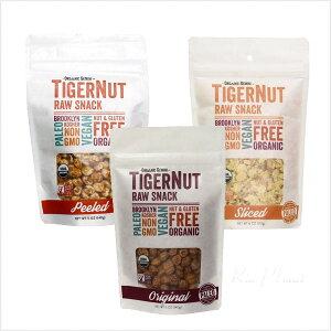タイガーナッツ オーガニックバラエティSET 皮付き 皮なし スライス NON-GMO(遺伝子…