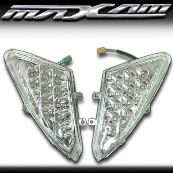 マグザム SG17J SG21J フロント LEDウインカー ヤマハ MAXAM