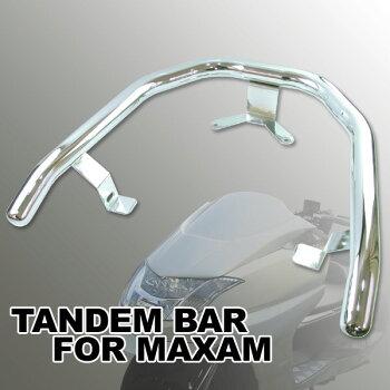 マグザム MAXAM SG17J SG21J 極太 メッキ タンデムバー 39.5φ