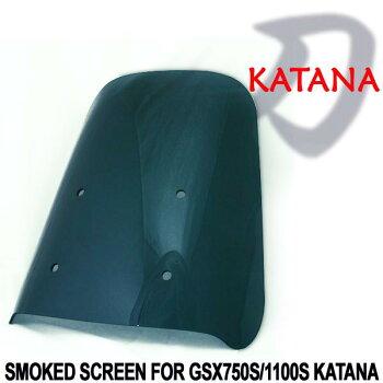 GSX750S/GSX1100S KATANA カタナ 刀 スモーク スクリーン /バイザー ウインドシールド カスタム パーツ