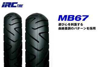 シグナスX/SR SE12J SE44J IRC MB67 リア タイヤ 120/70-12 58L ヤマハ YAMAHA #