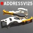 アドレスV125GCF46Aアルミ削り出しビレットブレーキレバーシルバー×ゴールド
