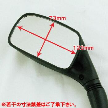 汎用エアロミラータイプ2角型正ネジ10mmカスタムパーツラウンドミラー