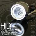 CCFLイカリングHIDプロジェクターダブルリングクリスタルアイ35w6000kバイキセノンHi/Lo切替対応H4H7HBバイク車ヘッドライトフォグランプ等にカスタムパーツ