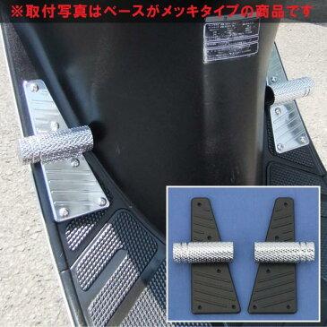 【あす楽対応】 スクーター汎用 メッキ CD ステップ フロント ブラック DIO JOG ZZ SEPIA ディオ ジョグ セピア レッツ アドレス シグナス リード アプリオ リモコン ZR ZZ ZX V125 V50 BOX ビーノ ジャイロ スクーピー スーナー ボックス パーツ