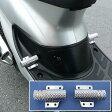 【あす楽対応】 スクーター汎用 メッキ CD ステップ リア シルバー DIO JOG ZZ SEPIA ディオ ジョグ セピア レッツ アドレス シグナス リード アプリオ リモコン ZR ZZ ZX V125 V50 BOX ビーノ ジャイロ スクーピー スーナー ボックス パーツ
