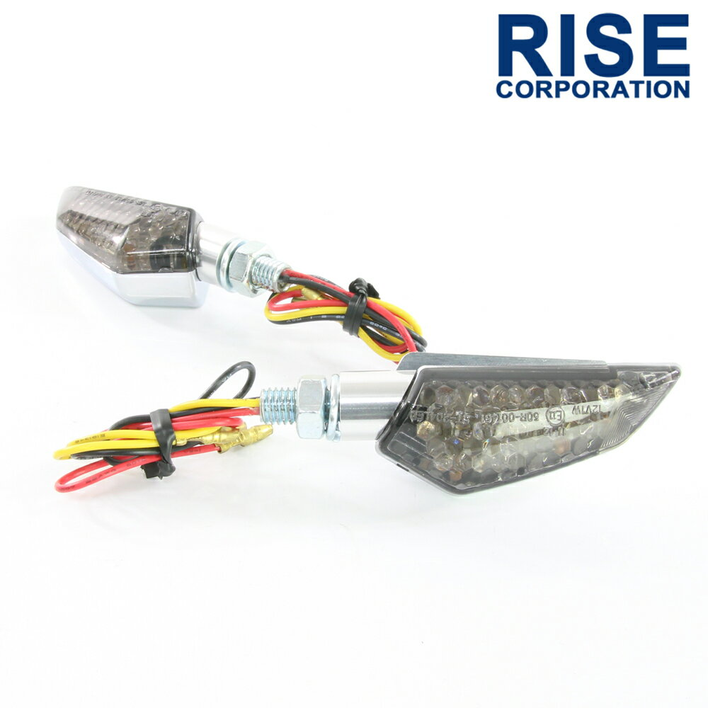 ライト・ランプ, ウインカー  LED LED 1SET XJR400R XJR400R GSX-R1000 BSX-R750 ZX-6R ER-6nf NINJA400R ER-4N ZRX1200 UNIVERSAL