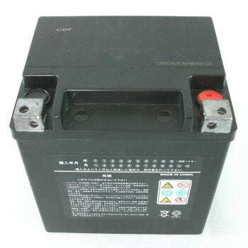 【ロードサービス付】【あす楽対応】ハーレー専用ジェルバッテリーMHD30HL-BS(G)【互換OEM66010-97A、66010-97B、66010-97C】