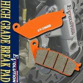 【あす楽対応】 EV-156HD ハイグレード ブレーキパッド マジェスティ125/Fi (台湾) WR250X MT-01 Z750 ジェンマ250 RF400R/RV バンディット600/S RF600R スカイウェイブ650 GSF750