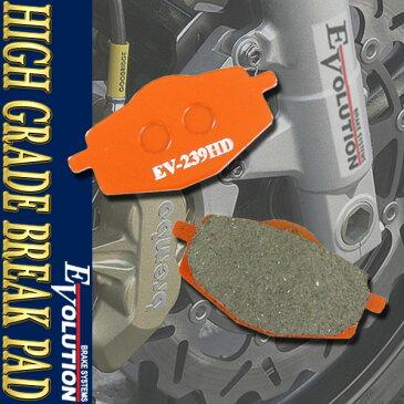 【あす楽対応】 EV-239HD ハイグレード ブレーキパッド DT50R TDR50 TZM50R TZR50/R YSR50 DT80 TDR80 YSR80 DT125/R DT125R TDR125R シグナス シグナスSV ビーノ125 YZ125 シグナスGT RT180 DT200R