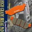 【あす楽対応】 EV-263HD ハイグレード ブレーキパッド RZ50 TW125 TW200/E TW225E セロー225/WE トリッカー マジェスティ250 SV/ABS