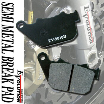 EV-9010DブレーキパッドパットXL883XL1200XR1200スポーツスターロードスターナイトスターフォーティエイトパーツ